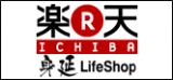 楽天 身延LifeShop