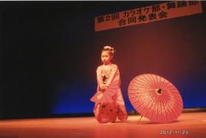 身延地区舞踊部