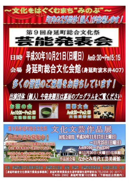 thumbnail of 表